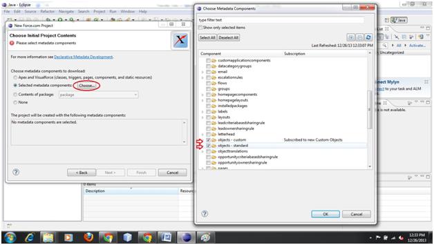 select metadata component